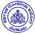 First Division Assistant Jobs in Bangalore - Karnataka PSC