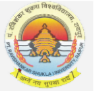 Data Entry Operator/ Project Fellow Jobs in Raipur - Pt. Ravishankar Shukla University