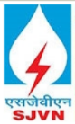 Executive Trainees Jobs in Across India - SJVN Limited
