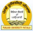 Guest Faculty Jobs in Patiala - Punjabi University