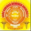Assistant Professor Ayurveda Jobs in Ludhiana - Guru Ravidas Ayurved University