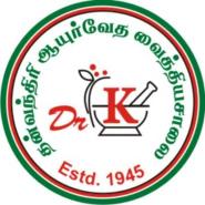 Receptionist Front Desk Jobs in Madurai - Dhanvanthri Ayurveda Nilayam Theni branch