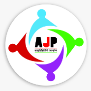 News Reporter Jobs in Agra,Aligarh,Allahabad - AJP MEDIA GROUP