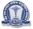 Junior Resident Jobs in Lucknow - Dr. Ram Manohar Lohia Institute of Medical Sciences