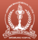 Junior Resident Jobs in Delhi - Vardhman Mahavir Medical College - Safdarjung Hospital