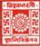 JRF Botany Jobs in Kolkata - Visva Bharati Santiniketan