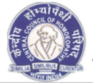IT Consultant Jobs in Delhi - Central Council of Homoeopathy