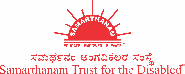 IT System Admin Jobs in Dharwad - Samarthanam Trust for the Disabled