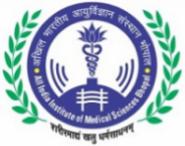 Lab Technician Jobs in Bhopal - AIIMS Bhopal
