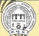 Assistant Municipal Commissioner Jobs in Ahmedabad - Amdavad Municipal Corporation