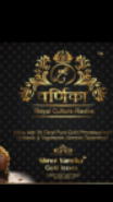 Back Office Assistant Jobs in Ghaziabad - Shree Varnika Royal Products Pvt Ltd