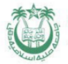 Deputy Registrar/ Account Officer/ Section Officer/ Land Record Superintendent Jobs in Delhi - Jamia Millia Islamia