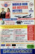 Teaching Faculty Jobs in Shimla - Worldhub Air Hostess Institute at Solan Himachal Pradesh.