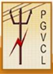 Chairperson Jobs in Rajkot - Paschim Gujarat Vij Co Ltd