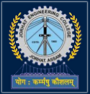 Ph.D. Programme Jobs in Jorhat - Jorhat Engineering College