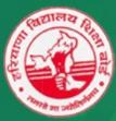 Principal/ PGT/ TGT/ Librarian/ Clerk Jobs in Bhiwani - Board of School Education Haryana