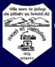 Associate Professor/ Assistant Professor Jobs in Garhwal Srinagar - GB Pant Institute of Engineering & Technology