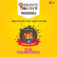 Teacher Jobs in Pune - Shanti Juniors Wagholi