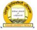 Guest Faculty English Jobs in Patiala - Punjabi University