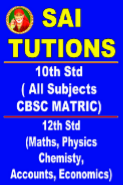 Home Tutor Jobs in Chennai - Sai Tuitions