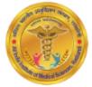 Senior Residents Ophthalmology Jobs in Rampur - AIIMS Raebareli