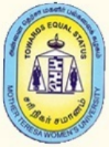 Project Assistant Materials Science Jobs in Coimbatore - Mother Teresa Womens University
