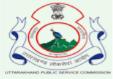 Economics / Statistics Officer Jobs in Dehradun - Uttarakhand PSC