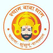 Android Developer Jobs in Mumbai - Shreeshyam Baba Dham LLP