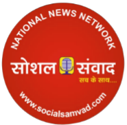Media Professionals Jobs in Jamshedpur - Social Samvad