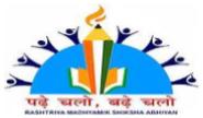 Instructors Jobs in Panaji - Goa Rashtriya Madhyamik Shiksha Abhiyan
