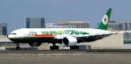 Ground Staff Jobs in Dibrugarh,Guwahati,Jorhat - Eva Air Aviation Pvt Ltd