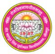 Professor/ Associate Professor Jobs in Mirzapur - Veer Bahadur Singh Purvanchal University