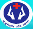 Medical Officer Jobs in Bhopal - Bhopal Memorial Hospital Research Centre