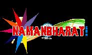 Hindi Content Writer Jobs in Across India - Namanbharat Media and News Company
