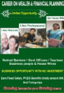 Insurance Advisor Jobs in Visakhapatnam - Oriental Insurance company Ltd