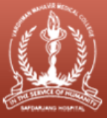 Medical Officer Jobs in Delhi - Vardhman Mahavir Medical College - Safdarjung Hospital