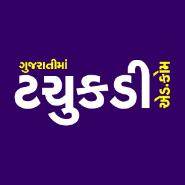 Marketing Executive Jobs in Ahmedabad,Anand,Ankleshwar - Tachukdi ad