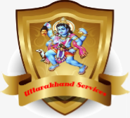 Delivery Boy Jobs in Dehradun - Uttarakhand services
