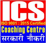 Marketing Executive Jobs in Allahabad - ICS Coaching Centre Prayagraj