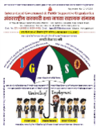 Office Assistant Jobs in Indore - Igpso business training College