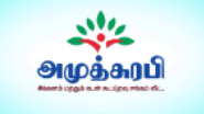 HR Recruiter Jobs in Coimbatore,Erode,Thanjavur - Amudhsurabhi Thrift and Credit Cooperative Society