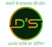 Web Developer Jobs in Chandigarh - D2S FINANCIAL SOLUTION
