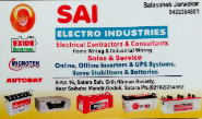 Electronic and electrical shop assistant Jobs in Satara - Sai Electro Industries