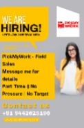 Field Sales Executive Jobs in Coimbatore - Pick my work