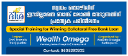 Assistant Manager Sales Jobs in Kannur,Palakkad,Malappuram - Wealth Omega
