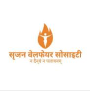 Mass Communication Interns Jobs in Bhopal - Srajan Welfare Society