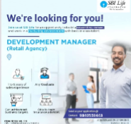 Agency Development Manager/Sales Manager Jobs in Nagercoil - MNC LIFE INSURANCE