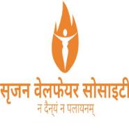 Management Interns Jobs in Chandigarh,Jabalpur,Ujjain - Srajan Welfare Society
