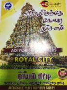 Real Estate Sales Executive Jobs in Chennai - ADIYOGI PROMOTERS