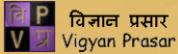 Project Associates Physical Jobs in Noida - Vigyan Prasar